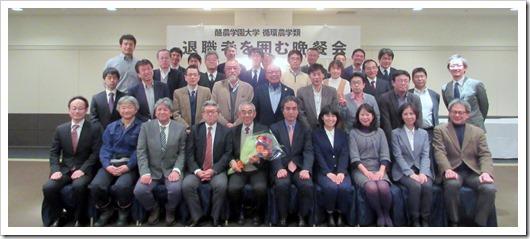 高橋圭二教授退職集合写真